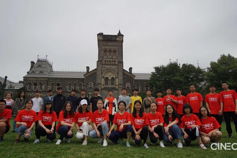 University-Tour